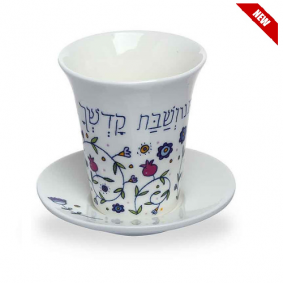 Ceramic Kiddush Cup - Floral
