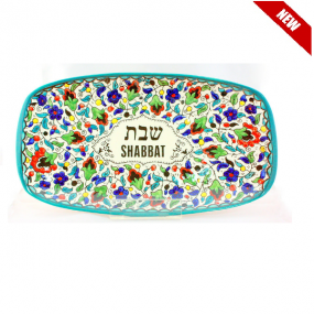 Ceramic Challah Tray - Teal