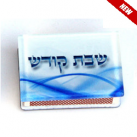 Small Glass Matchbox Holder - Blue & White