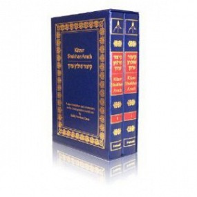 Metsudah Kitzur Shulchan Aruch, 2 Vol Slipcased Set Full-Size Edition