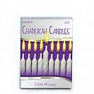 Cazenove Chanukah Candles - White