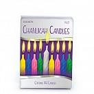 Cazenove Chanukah Candles - Coloured
