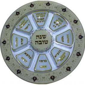 Beige Glass Rosh-Hashana Plate - Pomegranate