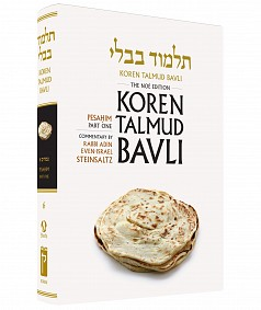 Koren English Talmud - Medium. Vol. 6 Pesahim 1