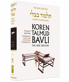 Koren English Talmud - Medium. Vol. 7 Pesahim 2