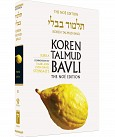Koren English Talmud - Medium. Vol. 10 Sukka