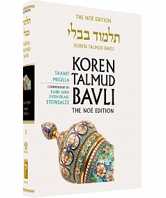 Koren English Talmud - Medium. Vol. 12 Ta'anit, Megilla