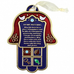 Red & Blue Hamsa - English Home Blessing
