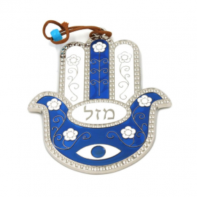 Mazal Hamsa - Blue and white