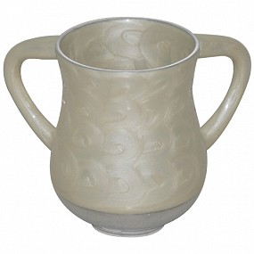Elegant Washing Cup - Ivory
