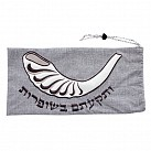 Linen grey shofar bag with embroidery