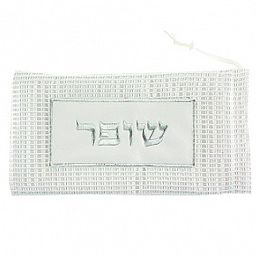 Shofar bag weaved look - white