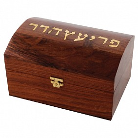 Elegant Wooden Etrog Box