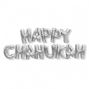 Happy Chanukah Balloon