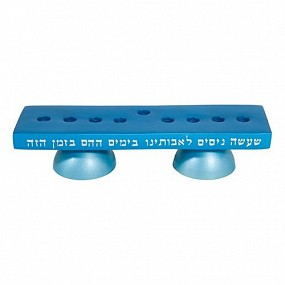 Emanuel Chanukah Menorah & Shabbat Candles - Turqoise
