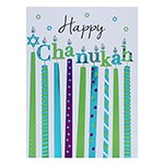 Single Chanukah Card - candles