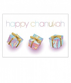 5 pack chanukah cards - presents