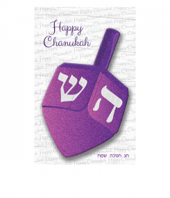5 pack chanukah cards - dreidel