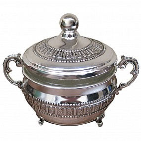 Silver Plated Honey Pot with Feet and Handles