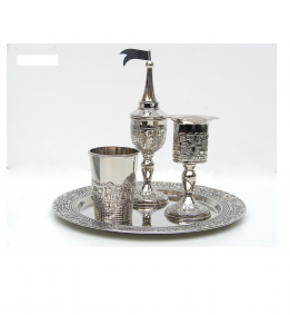 Havdalah set - Nickel Finish