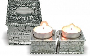 Travel Candle Holder - Jerusalem