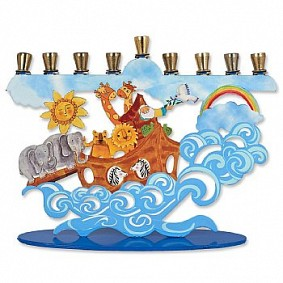Noah's Ark Menorah - Metal