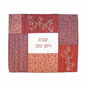 Emanuel Challah Cover - Mixed Reds