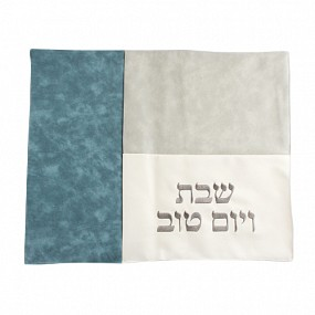 Leatherette Challah Cover - Grey/White/Blue