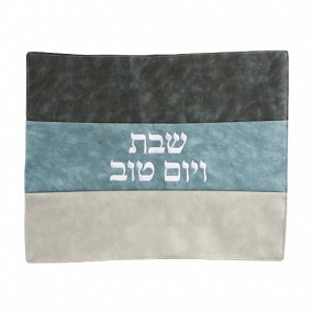 Leatherette Challah Cover - Grey and Blue