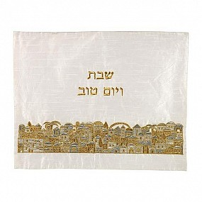 Emanuel Challah Cover - Silver and Gold Scenery