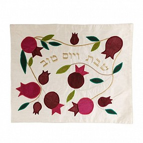 Emanuel Raw Silk Challah Cover - Pomegranates