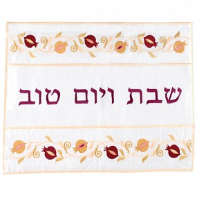 Challah Cover - Red and Gold Pomegranate