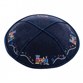 Suede navy kippah 15cm - trains