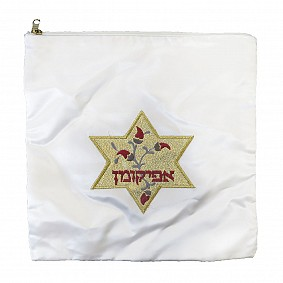 Afikoman Bag - Gold Magen David