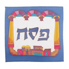 Silk square Matzah Cover