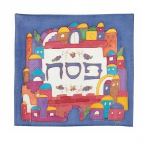 Silk blue  square Matzah Cover