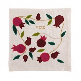 Raw Silk Matzah Cover - Pomegranates