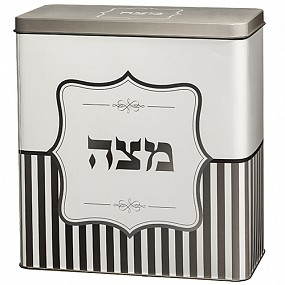 Tin Matzah Box. Grey and white