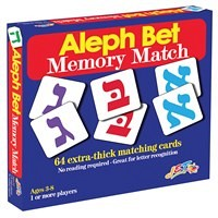 Alef Bet Memory Match