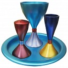 Colourful Anodized Aluminium Havdalah Set
