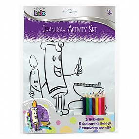 Chanukah  Activity Set