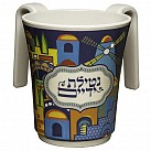 Melamine Washing Cup with colourful printing