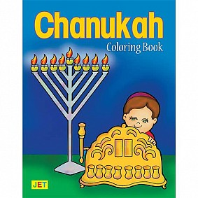 Chanukah Colouring Book 1
