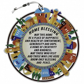Round  English Home Blessing