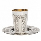 Decorated Kiddush Cup