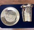 Kiddush Cup silver dipped with Magen David design
