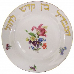 Havdalah Plate with flowers