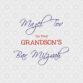 On your Grand Son's Bar Mitzvah
