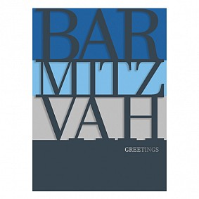 3D Bar Mitzvah Greeting