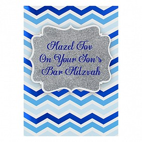 Mazel Tov on your Son's Bar Mitzvah